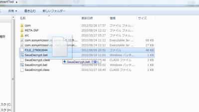 20120809_ftf_08.jpg