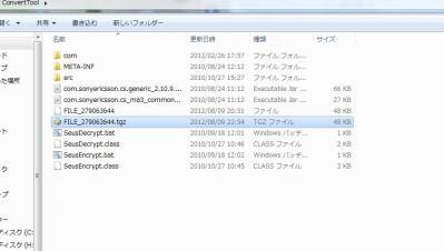 20120809_ftf_09.jpg