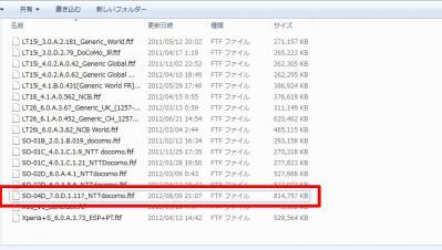 20120809_ftf_10.jpg