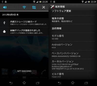 20120809_gx_01.jpg