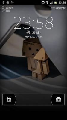 20120810_gx_01.jpg