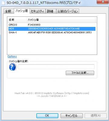 20120811_gx_02.jpg