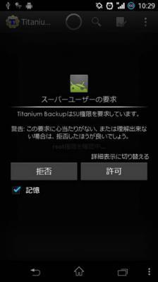 20120816_gx_01.jpg