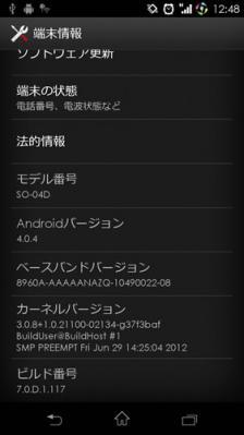 20120820_gx_01.jpg