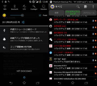 20120820_gx_02.jpg
