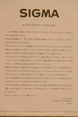 20120921-DSC_0589.jpg