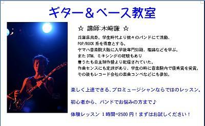 ギター ベースsmall