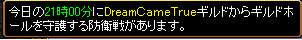 201204291346527f0.jpg