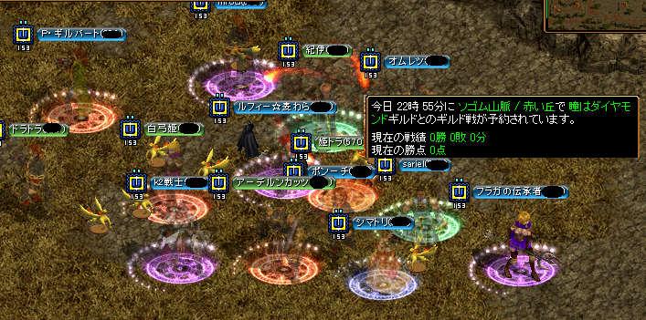 20120619052052659.jpg