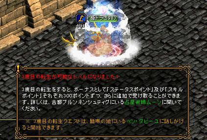 20120708031138adb.jpg