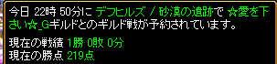 20120731181738dcf.jpg
