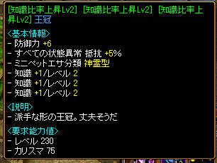 20120826044601b52.jpg