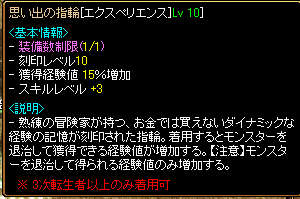 20120826044603c45.jpg