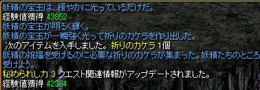 20121112104643c1c.jpg