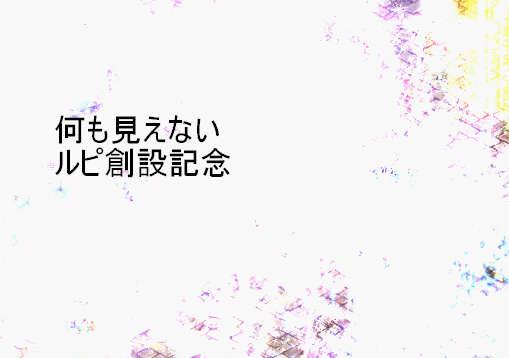 201212051352562ce.jpg