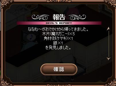 Baidu IME_2012-12-24_18-42-24