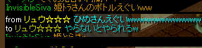 20121230084029a4f.jpg