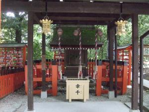 で、此処が神社