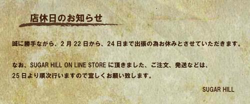 tenkyu_2_21.jpg