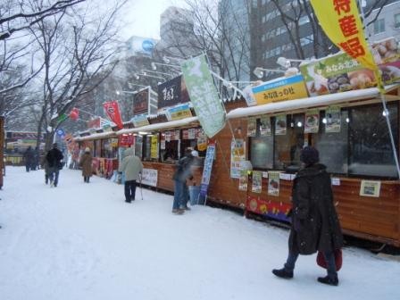 雪まつり 006