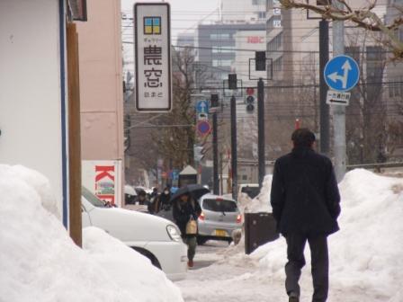 雪解け 004