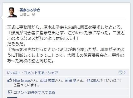 2013-01-15_173631.jpg