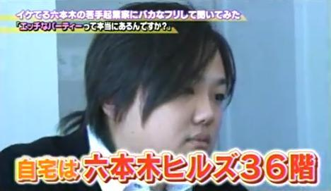 yozawa2013022702.jpg