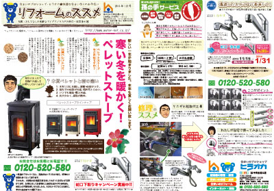 201401_mini.jpg