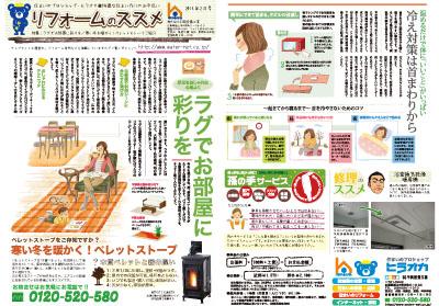 201402_mini.jpg