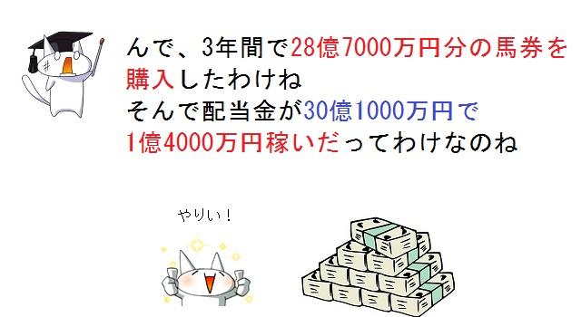 02_20130209051610.jpg