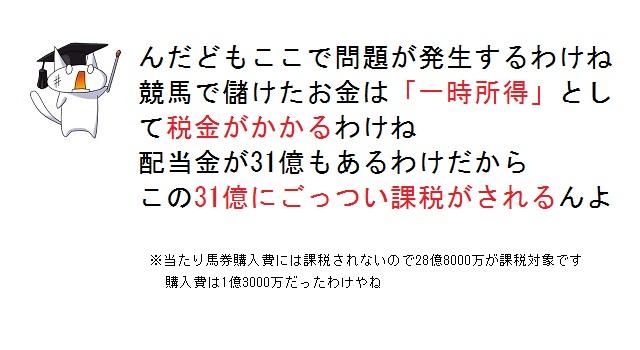 03_20130209051610.jpg