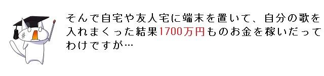 04_20121223043728.jpg