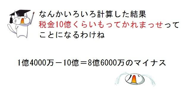 04_20130209051610.jpg
