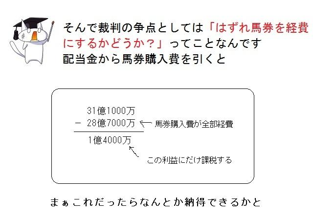 06_20130209051741.jpg