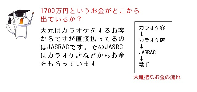 07_20121223045727.jpg