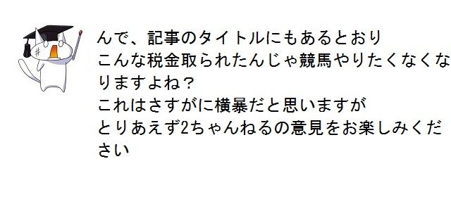 07_20130209051742.jpg