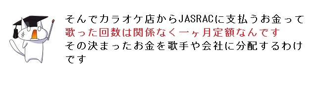 08_20121223050133.jpg