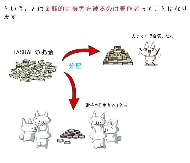 09_20121223052116.jpg