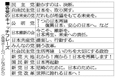 NGY201212110003.jpg
