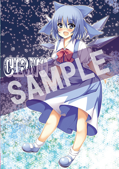 cirno-sample1.jpg