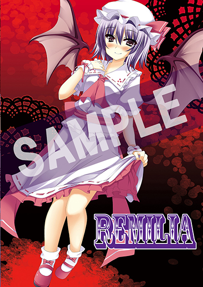 remilia-sample1.jpg