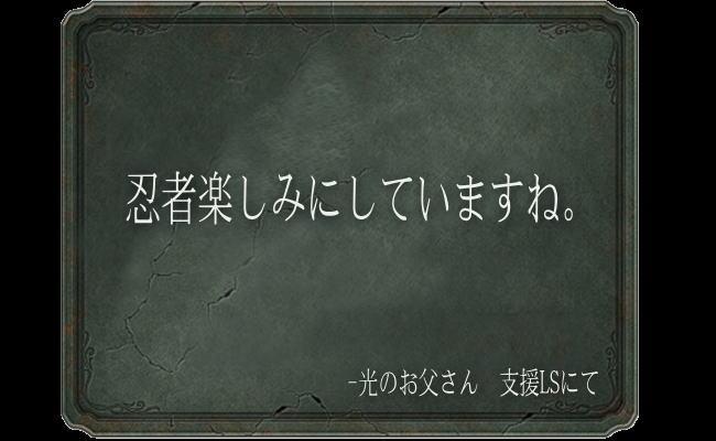 縮地が!!1