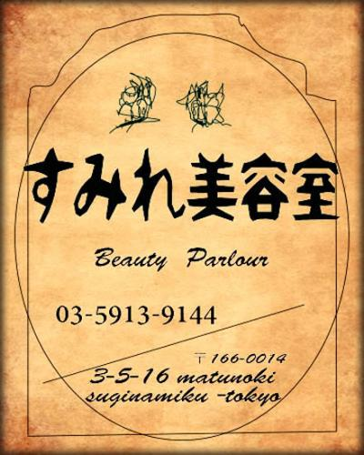 poster-2_convert_20140117091046.jpg