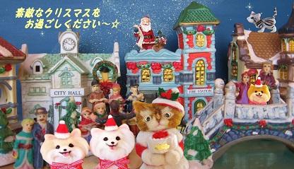 すてきなクリスマスを1