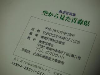 DSCF1654.jpg