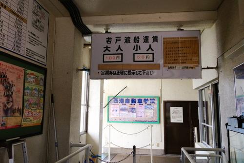 IMG_4318wakato1204.jpg