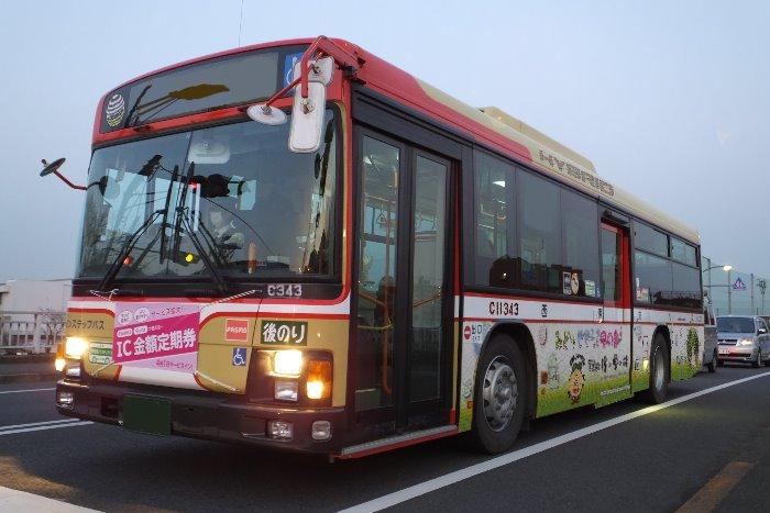 DSCF2026-SP.jpg