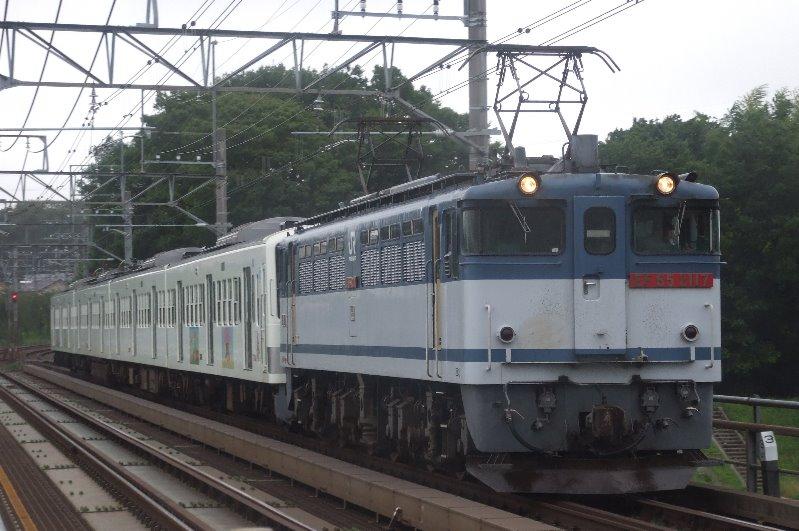 DSCF2086-2.jpg