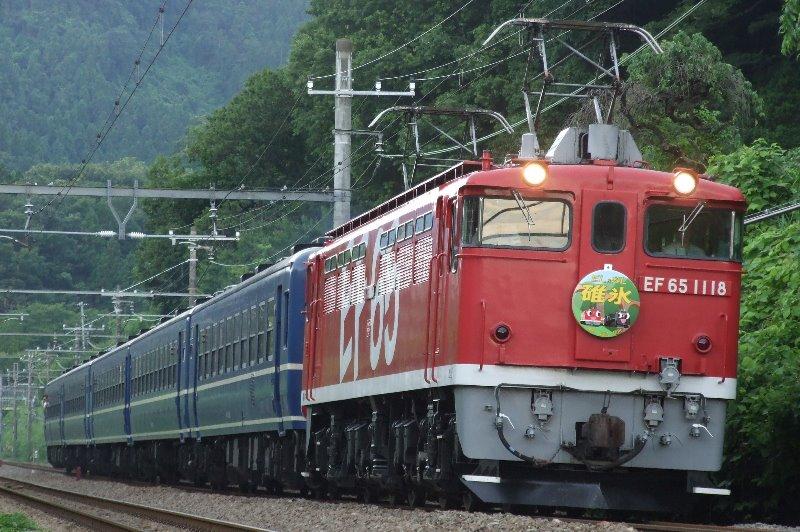 DSCF2152-2.jpg