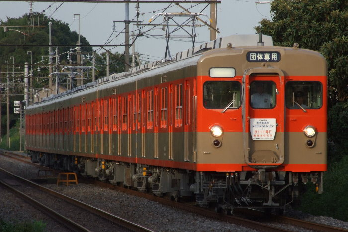 DSCF3022-2.jpg